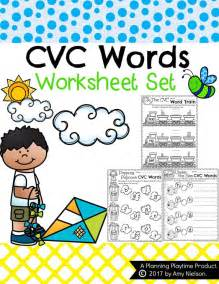 Kindergarten CVC Words Worksheets