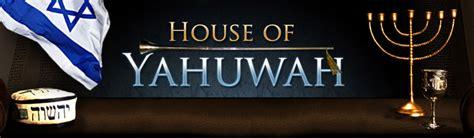two house yahtube tom house of yahuwah