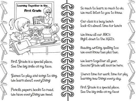 First Grade Back To School Poem  Back To School  Pinterest  School Poems, Poem And School