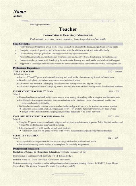grade school teacher teaching resume elementary teacher