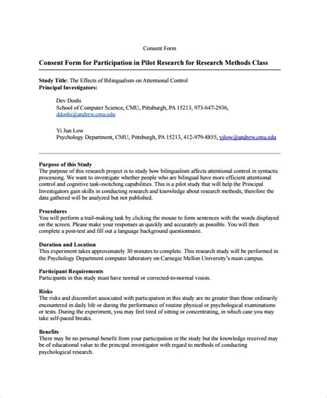 sle research consent form 8 free documents download