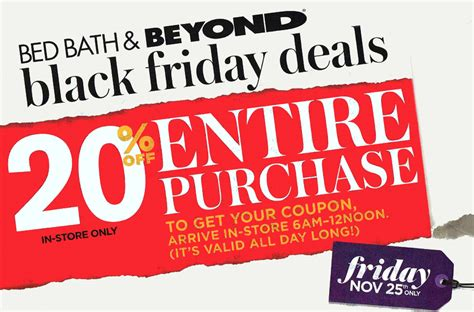 Bed Bath Beyond Sales by Bed Bath Beyond Black Friday 2017 Ads Deals And Sales