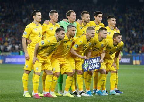 Интервью, статистика и другие новости за сегодня о команде сборная украины — футбол. Сборная Украины может попасть в первую корзину при жеребьевке Евро-2020 - Новости футбола