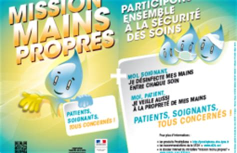 cath騁er chambre implantable agenda archives urps infirmière paca