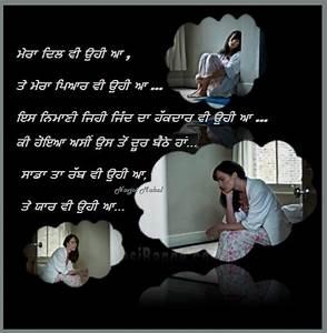 Love Quotes Urdu Punjabi. QuotesGram