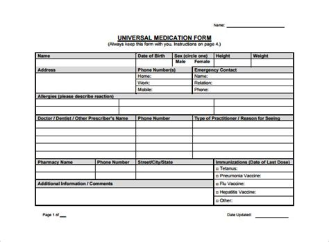 eye prescription form 25 images of patient board template canbum net