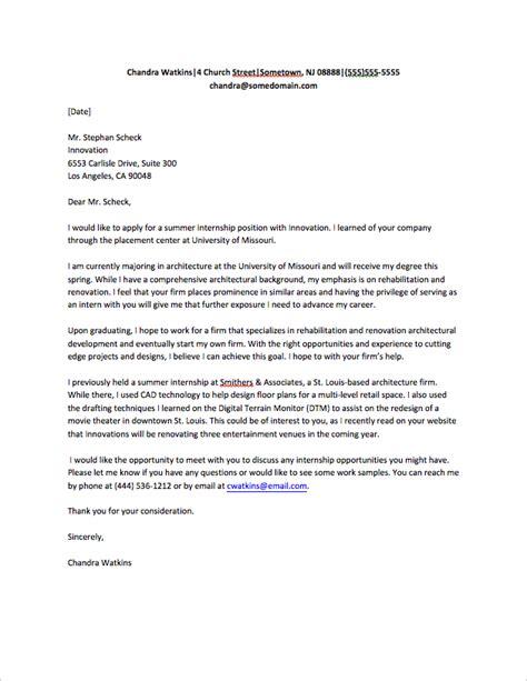 internship email cover letter internship cover letter