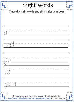 printable worksheets  kindergarten writing schematic