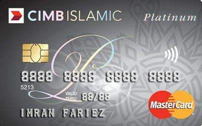 Cimb credit cards aren't exactly glamorous, but they actually have pretty good cashback rates and perks, plus no annual fees! CIMB Islamic MasterCard Platinum - No Annual Fee