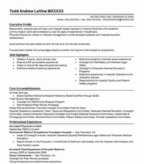 Entry Level Hr Resume by Entry Level Human Resource Administration Resume Sle