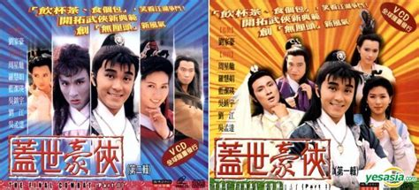 vcd the god of cookery yesasia the combat vcd end tvb drama vcd