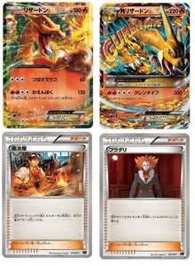 pokemon cards charizard ex