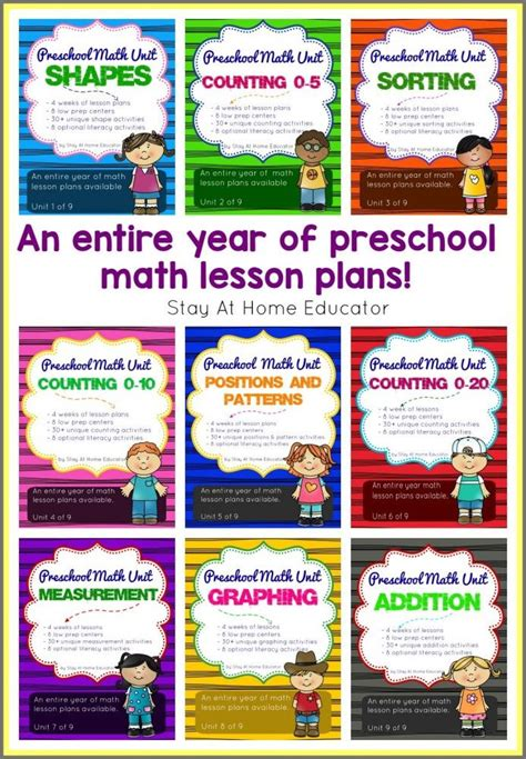 how to write preschool lesson plans for math a step by 925 | 35d55dffb1a9623dfaa0d3aa2be00d0f