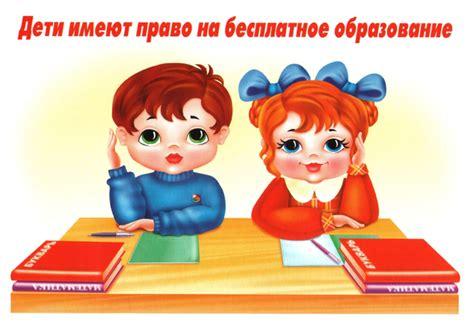 Картинки дети в школе танцуют
