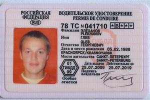 fake drivers license template oregon With fake driving licence template