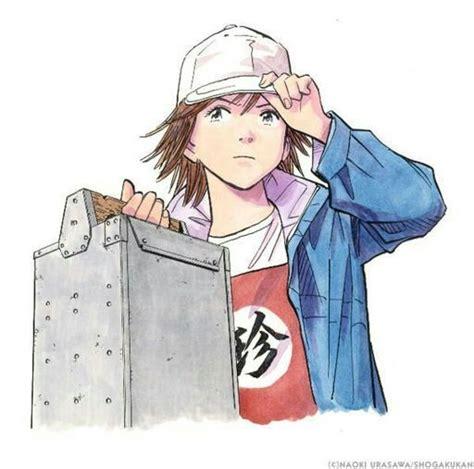 gutalala sudalala 20th century boys anime amino