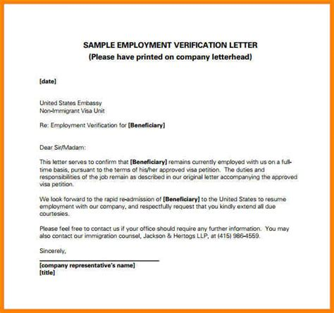 employment verification letter template word employment verification letter pdf template business