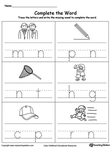 Kindergarten Building Words Printable Worksheets Myteachingstationcom
