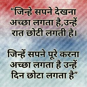 689 best BEAUTIFUL HINDI QUOTES images on Pinterest ...