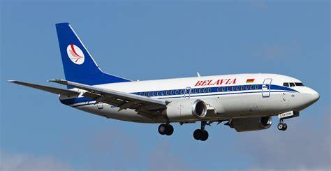 Belavia Belarusian Airlines Reviews and Flights - TripAdvisor