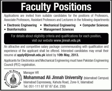 Mohammad Ali Jinnah University (maju) Islamabad Faculty. Digital Project Management Course. Free Credit Report And Score Equifax. Reasons To Be A Pharmacist Urgent Care 77007. Advertising Agencies In Ri Majors In Nursing. Greater San Diego Air Conditioning. Internet Meeting Services Banks In Wilmington. Prestige Finance Company Orange Storage Units. Weight Loss Clinic Austin Tx