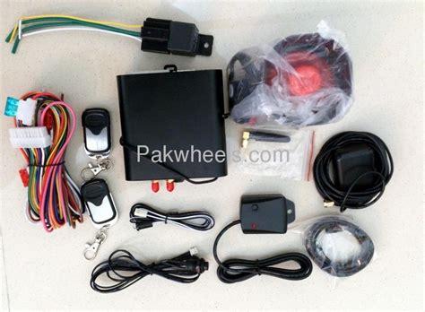 Gsm / Gps Car Alarm Security Tracker In Lahore Pakistan