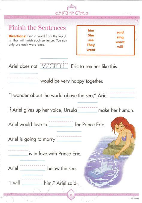disney worksheets disney printing magic disney ariel spelling home school