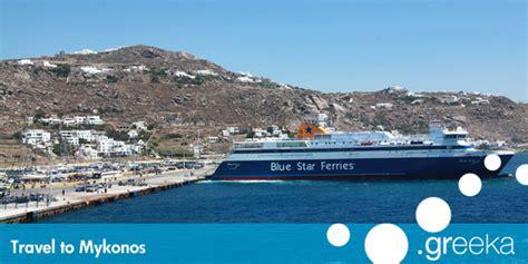 Boat From Athens To Mykonos by Ways To Travel To Mykonos Island Greeka