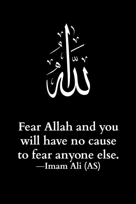 Hazrat Ali Quotes Fear Allah And You Will Have No Cause