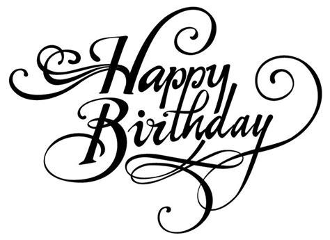 happy birthday font clipart  clipart  happy