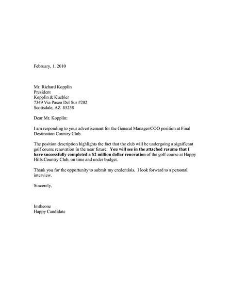 resume cover letter sample  templatecover letter