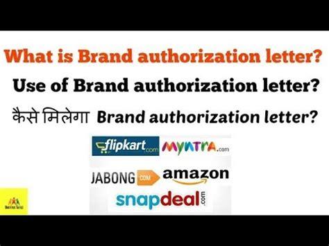 brand authorization letter   brand