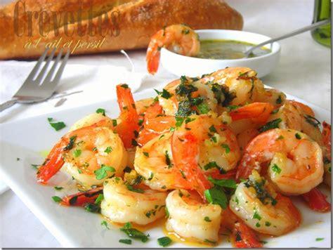 cuisiner crevette crevettes sautées ail et persil le cuisine de samar