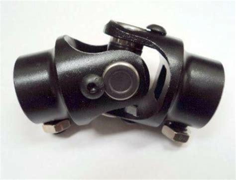 steering shaft  joint ebay
