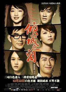 Qing Cheng Shi Jiu Xia [1960] new release movies on dvd