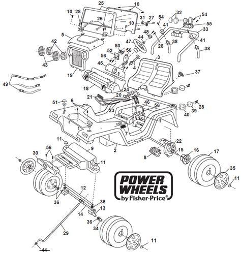 Power Wheels Jeep Wrangler Parts