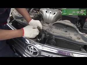 Toyota Camry Hood Latch Lock Replacement