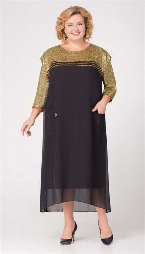 Большая мода Главная . СКИДКИ 50% на женскую одежду коллекций прошлого сезона кроме брючного ассортимента