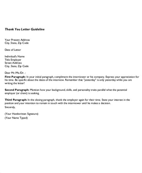 sample business   note  examples  word