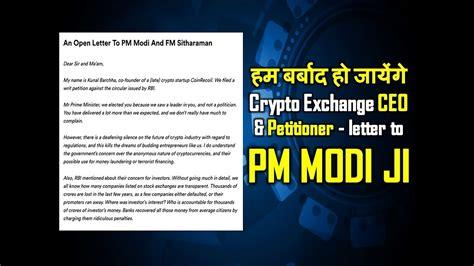 bb   crypto exchange ceo