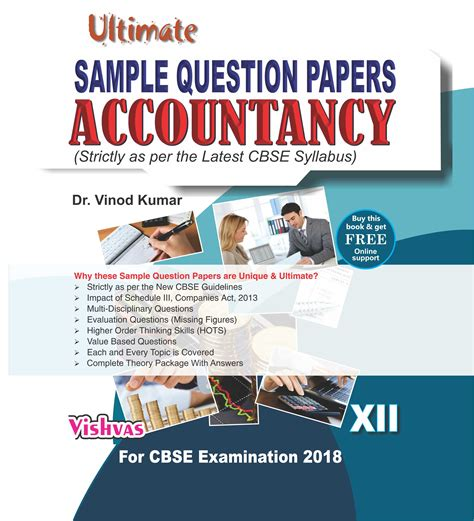 ultimate 102 test ultimate sle question paper accountancy 10 2 cbse