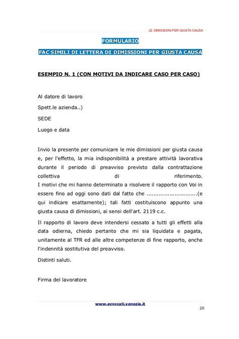 Lettere Dimissioni Volontarie by Guida Breve Alle Dimissioni Per Giusta Causa