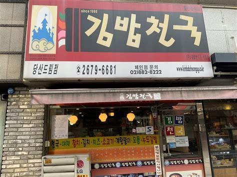 觀光景點查詢 : 韓國觀光公社 國會議事堂(국회의사당)