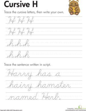 cursive h worksheet education