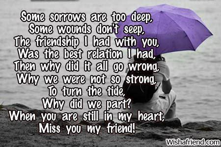 deep broken friendship poem