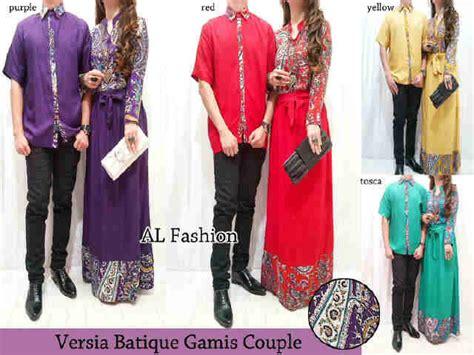 baju wanita murah 189 baju muslim versia jual gaun gamis katun murah
