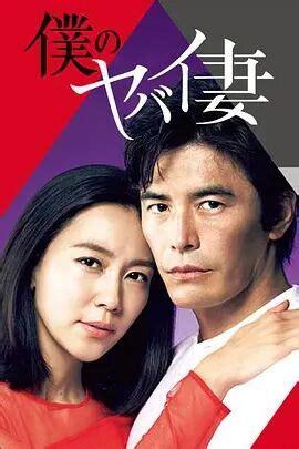 《绝叫》全集在线观看高清免费播放-最新日剧-日剧网