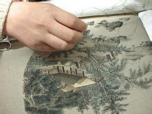 chinese embroidery wikipedia