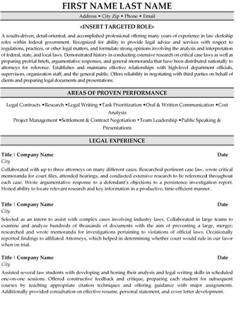 clerk resume sle template