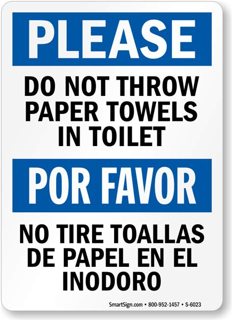 paper towel  toilet clipart clipground